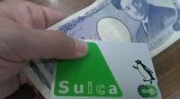 紙幣とカード